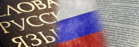 Русский язык - заказать курсовые, дипломные