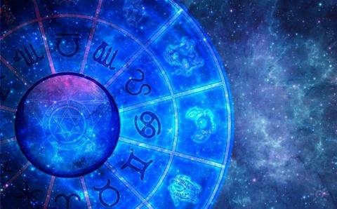 Астрология дипломные