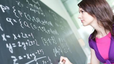 Математика - заказать контрольные, курсовые