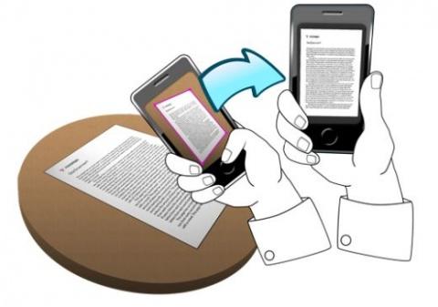 Онлайн помощь на экзамене